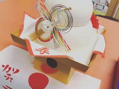 謹賀新年♪今年も北陸クリーニング工場がんばります!(新潟県柏崎市)~目指せ!全国で有名なシミ抜き店~