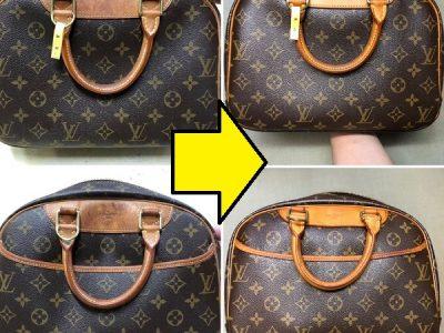 【ルイヴィトン(LOUIS VUITTON)鞄のクリーニング&色修正&メンテナンス】