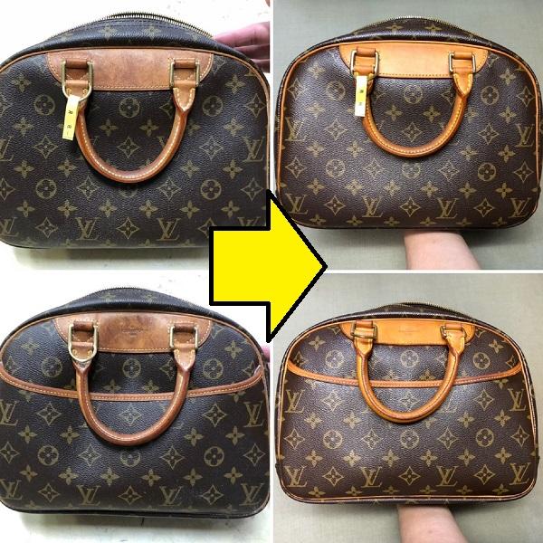 674318f666c4 ルイヴィトン(LOUIS VUITTON)鞄のクリーニング&色修正&メンテナンス ...