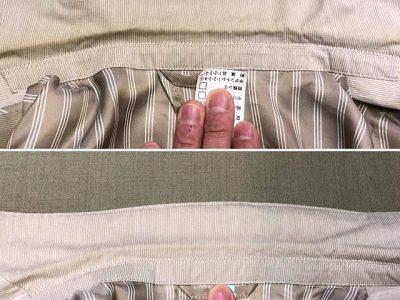 シミ抜き事例byインスタグラム【ジャケットの襟汚れ(皮脂)のシミ抜き】