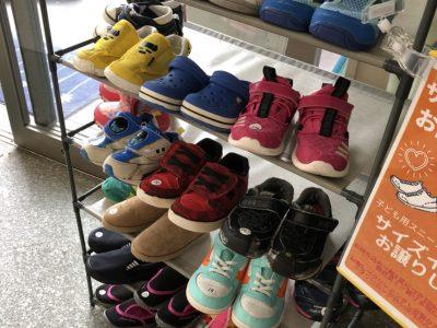 子ども用スニーカー繋がりプロジェクト ~SDGsを広めよう~ by北陸クリーニング工場(新潟県柏崎市)