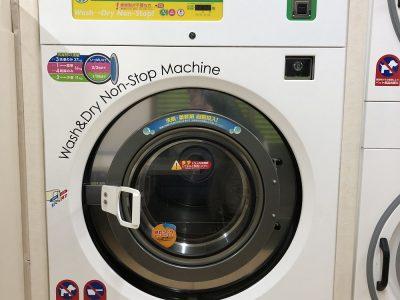 洗濯乾燥機のフレームロッドの掃除方法【山本製作所コインランドリー機械(WD171CS)】